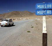 1200px-Murghab_east_entry